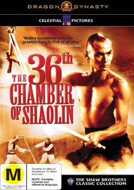 Dragon Dynasty: The 36th Chamber Of Shaolin on DVD image