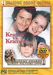 Kramer Vs Kramer on DVD