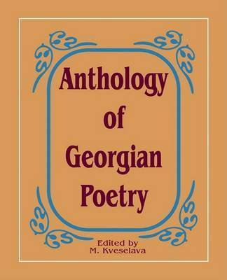 Anthology of Georgian Poetry