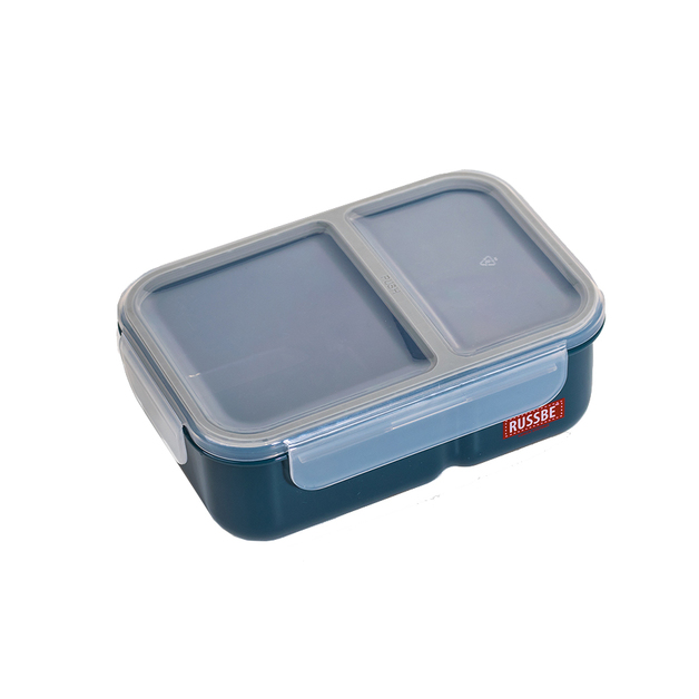 Russbe Inner Seal 2 Compartment Lunch Bento 1.1 Ltr - Navy