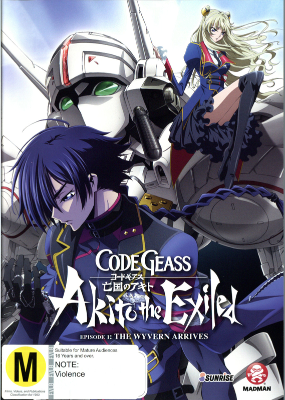 Code Geass: Akito the Exiled Episode 1: The Wyvern Arrives