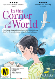 In This Corner of the World on DVD
