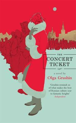 The Concert Ticket by Olga Grushin image