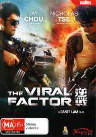The Viral Factor on DVD
