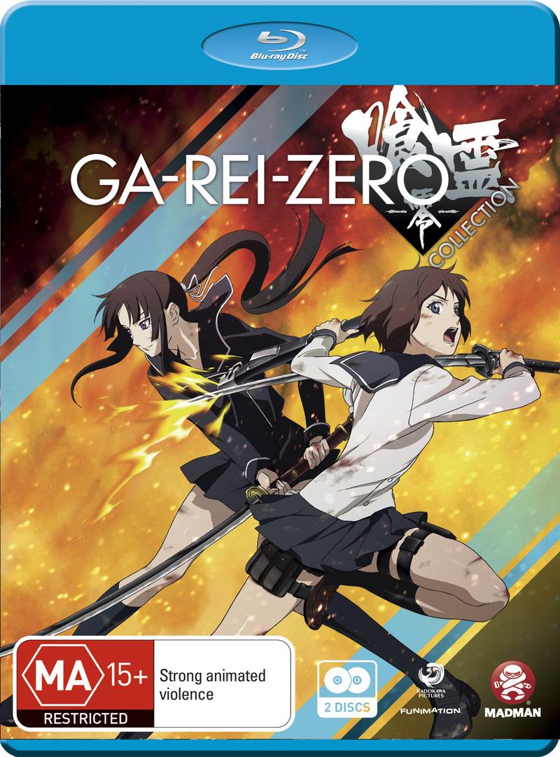 Ga-Rei-Zero Collection (2 Disc Set) on Blu-ray image