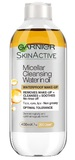 Garnier Micellar Cleansing Water in Oil (400ml)