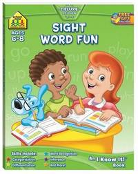 School Zone Sight Word Fun I Know It Book