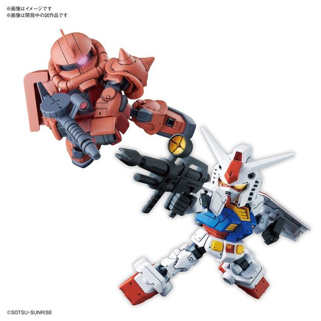 SD Cross Silhouette Gundam & Char's Zaku II - Model Kit