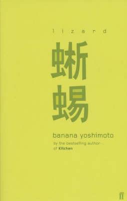 Lizard by Banana Yoshimoto