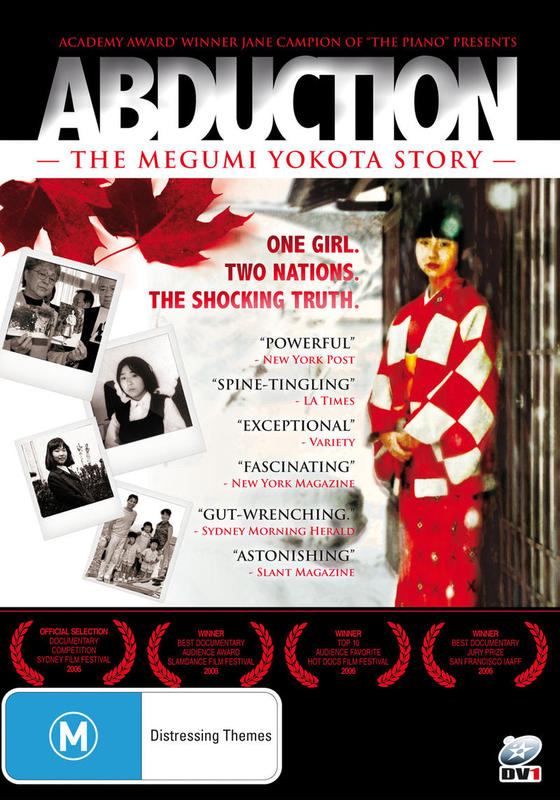 Abduction: The Megumi Yokota Story on DVD