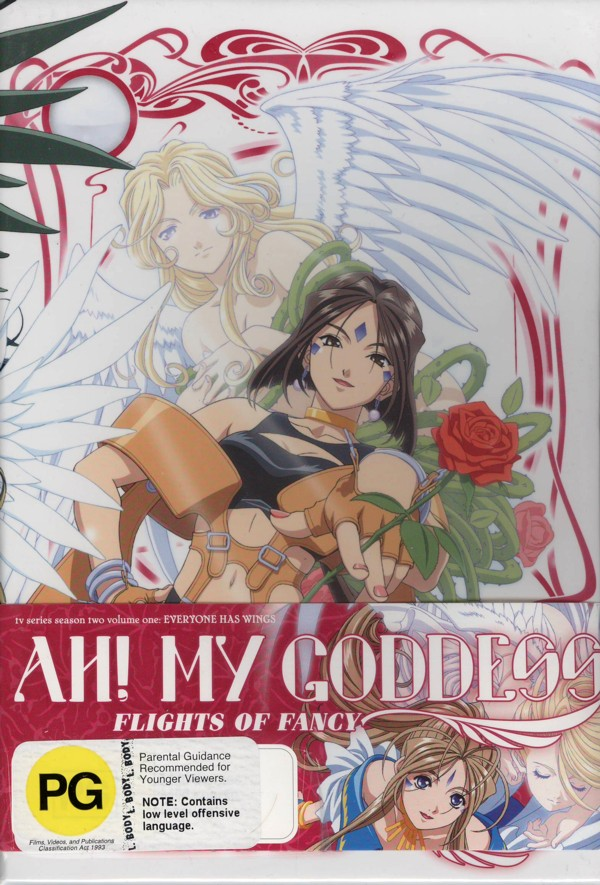 Ah! My Goddess - Flights Of Fancy: Vol. 1 (Collector's Box) on DVD image