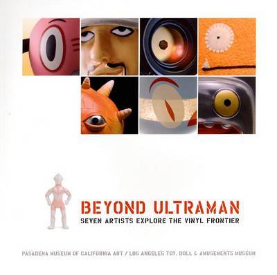 Beyond Ultraman: Seven Artisis Explore the Vinyl Frontier image