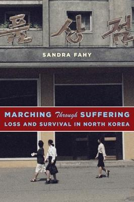 Marching Through Suffering by Sandra Fahy