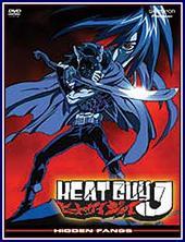 Heat Guy J - Volume 4 on DVD