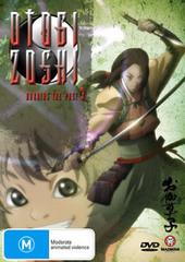 Otogi Zoshi - Vol 3 Burning the Past on DVD