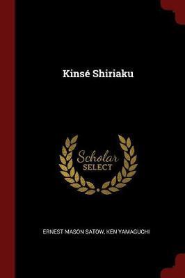 Kinse Shiriaku by Ernest Mason Satow image