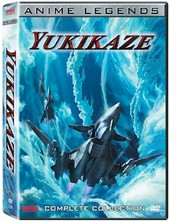 Yukikaze Collection image