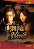 The Treasure Hunter on DVD