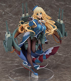 Kantai Collection: 1/8 Atago (Heavy Armament Ver.) - PVC Figure (Re-Run)