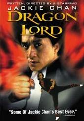 Dragon Lord on DVD