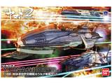 Space Battleship Yamato: 1/1000 EF Space Battleship Yuunagi Fleet Set
