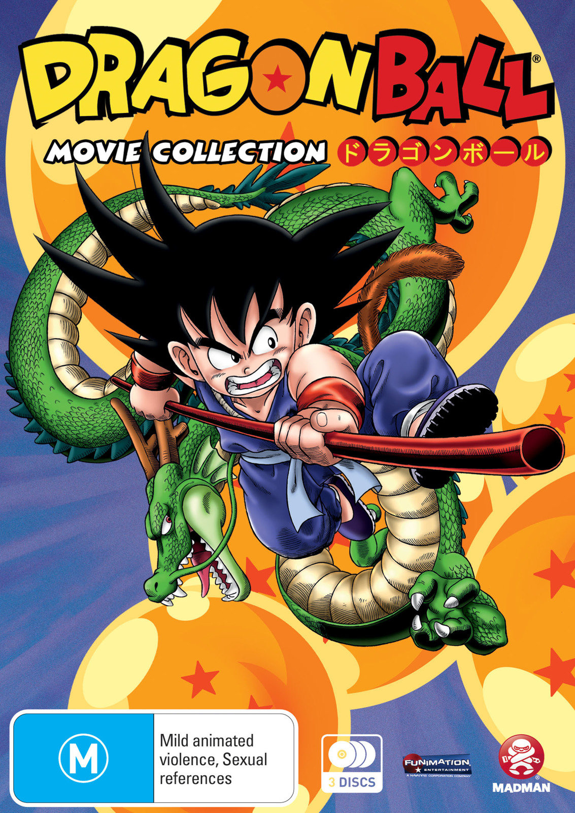 Dragon Ball Movie Collection (Slimpack) on DVD image