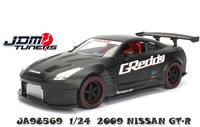 Jada 1/24 Jdm 2009 Nissan GT-R Diecast Model