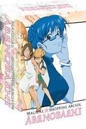 Magical Shopping Arcade Abenobashi - Collection on DVD
