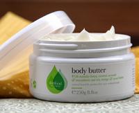 Skinfood - Body Butter (250g)