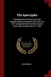 The Apocrypha by * Anonymous image