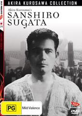 Sanshiro Sugata on DVD
