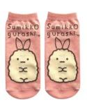 Sumikko Gurashi: Ebi-Fry Socks