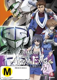 Code Geass: Akito the Exiled Episode 2: The Torn-Up Wyvern (Subtitled Edition) on DVD image
