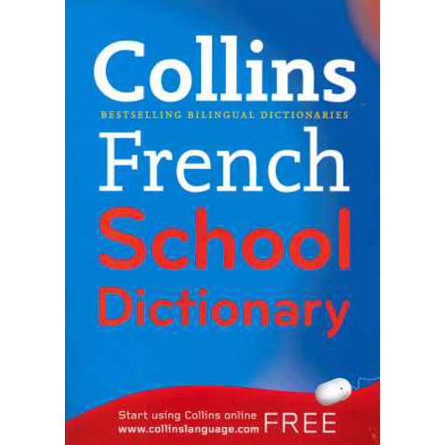 Collins School Dictionary French