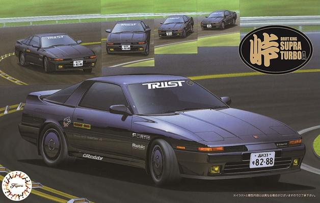 Fujimi: 1/24 Toyota Supra Turbo A 1987 - Model Kit
