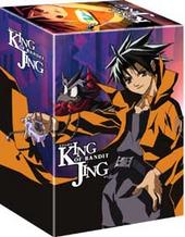 King of Bandit Jing Complete Collection (4 DVDs) on DVD
