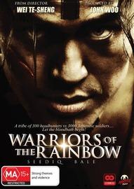 Warriors Of The Rainbow: Seediq Bale on DVD