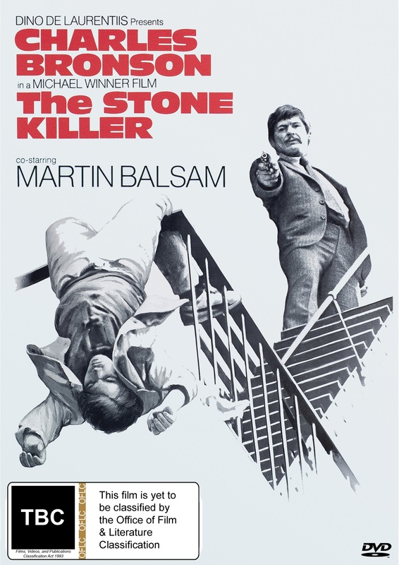 The Stone Killer on DVD