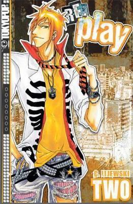 Re:Play Volume 2 Manga by Christy Lijewski image