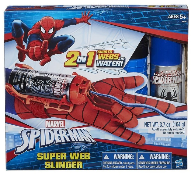 Marvel: Spider-man - Super Web Slinger
