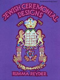 Jewish Ceremonial Designs by Rimma Reyder image