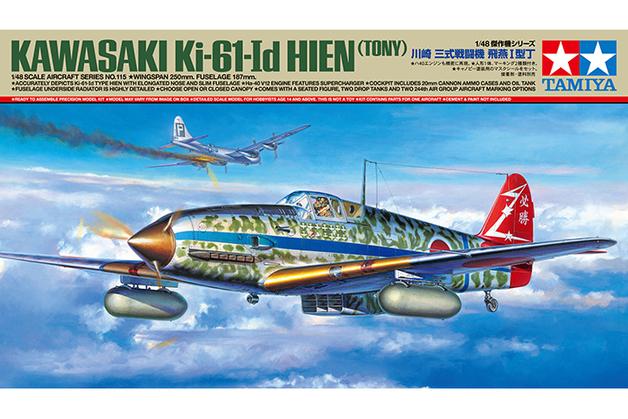 Tamiya 1/48 Kawasaki Ki-61-Id Hien (Tony) Model Kit