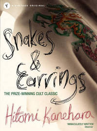 Snakes & Earrings by Hitomi Kanehara image