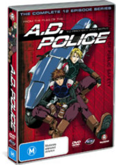 A.D. Police - To Protect And Serve (2 Disc Set) on DVD