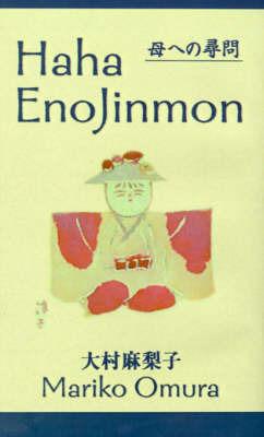 Haha Enojinmon by Mariko Omura
