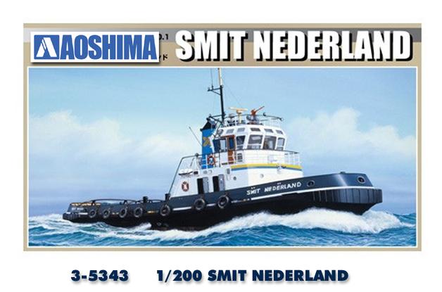 Aoshima: 1/200 Tugboat Smit Nederland - Model Kit