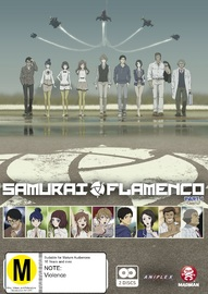 Samurai Flamenco: Part 1 (eps 1-11) (Subtitled Edition) on DVD