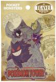 Pokemon: Travel Luggage Sticker - Pokemon Tower #5