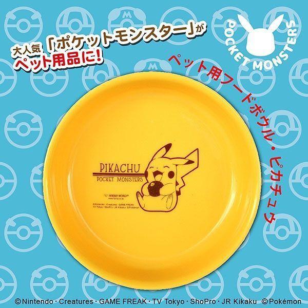Pokemon Pet Food Bowl: Pikachu