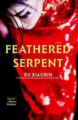 Feathered Serpent by Xu Xiaobin image